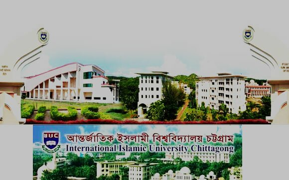 Additional student admission: IIUC fined 1 lakh