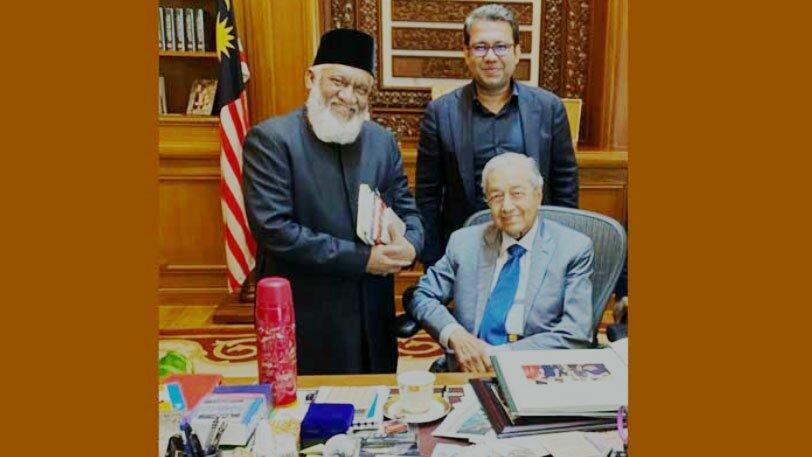 Dr. Sufi Mizan meets Mahathir Mohammed