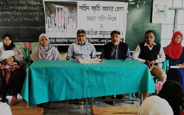 Mohra Ahmedia Government Primary School celebrates International Mother Language Day