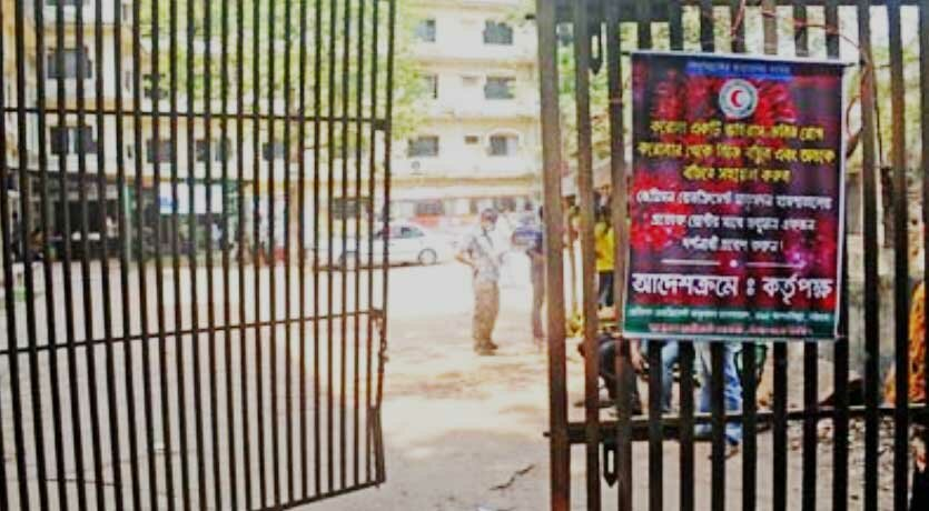 Jamison Red Crescent Maternity Hospital banned